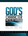 God's Character and the Last Generation